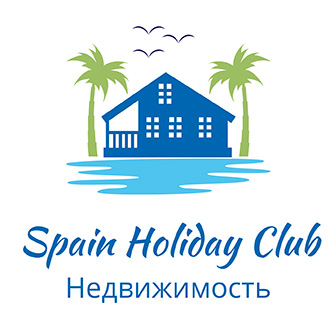 Spain Holiday Club